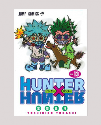 HunterxHunter #13