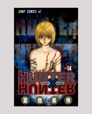 HunterxHunter #14
