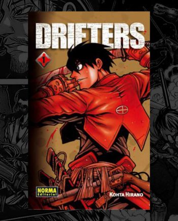 DRIFTERS_TOMO_1_poster