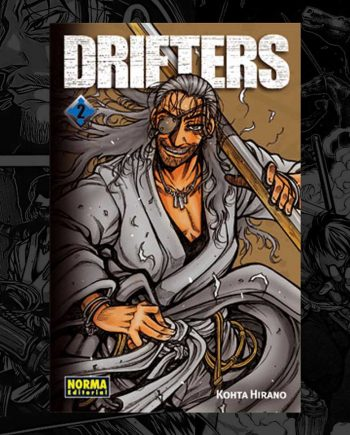DRIFTERS_TOMO_2_poster